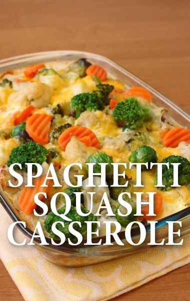 Eat healthy with Bob Harper's Spaghetti Squash Casserole Recipe. He swapped out the high fats for cottage cheese, and you can eat a big, guilt-free portion. http://www.recapo.com/rachael-ray-show/rachael-ray-recipes/rachael-bob-harper-spaghetti-squash-casserole-recipe-marinara/