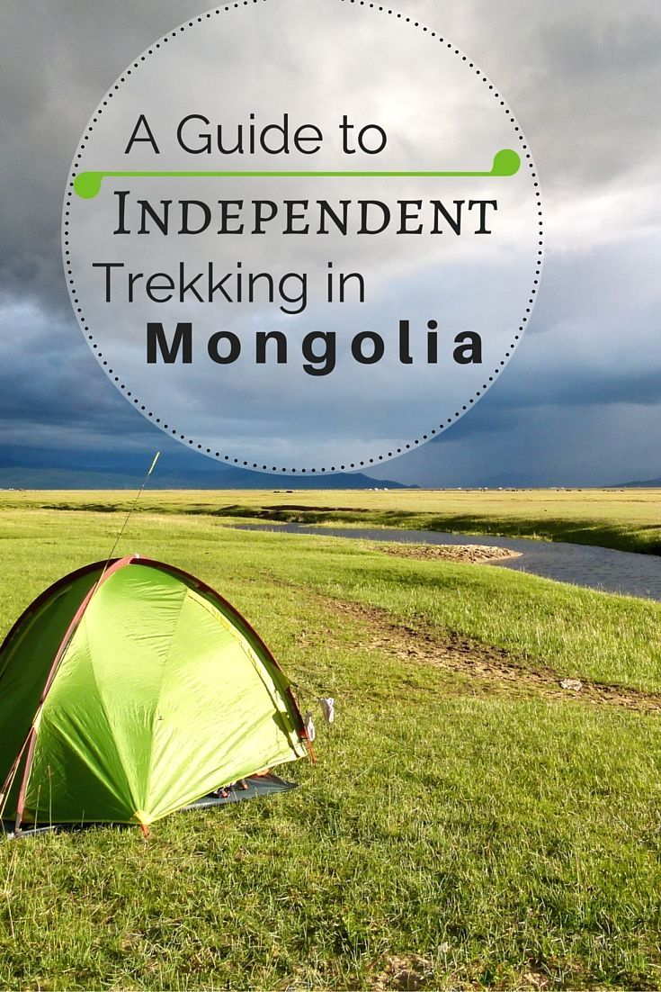 A Guide to Independent Trekking in Mongolia