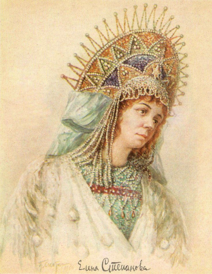 Evdochia-Evdokia (c 1447-25 Nov 1467 age 20) Keiv, Ukraine imagined look from her description  by P. A. Skotar's Watercolor of an opera singer, mother of Princess Elena (Olena-Ilincu) Stepanovna (?-18 Jan 1505) Romania (wife of Grand Prince Ivan The Young  Ivanovich Rurik (1458-1490) Russia) & wife of Prince Stephen III The Great (c 1435-2 Jul 1504 age 69) Romania..