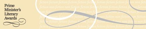 Prime Minister's Literary Awards 2012