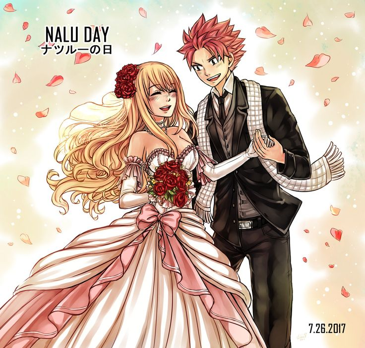 Lucy And Natsu Wedding | www.pixshark.com - Images ...