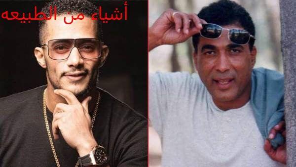 محمد رمضان يجسد الفنان الكبير أحمد زكى فى رمضان 2021 فى مسلسل الإمبراطور أعلن الفنان المصرى م Casual Winter Outfits Square Sunglasses Men Mens Sunglasses