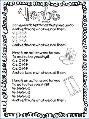 Verbs using the LIttle Old Lady Who Wasn't Afraid of Anything First Grade Wow: verbs