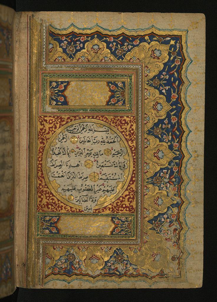 illuminated copy of the Koran (Qur'an) penned in 1282 AH / 1865-6 CE by a Turkish scribe Muḥammad ibn Muṣṭafá Izmīrī, a pupil of al-Rudūsī.