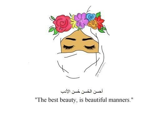 The best beauty is good manners.