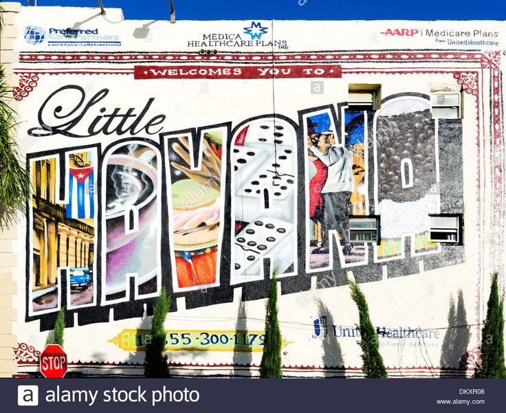 Download this stock image: United Healthcare mural at the entrance to Little Havana, Miami, Florida, USA - DKXR08 from Alamy's library of millions of high resolution stock photos, illustrations and vectors.