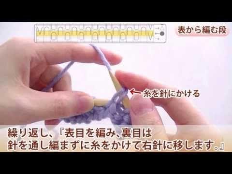 棒針編み★ふんわり優しいスヌード編み方&編み図 | Handful