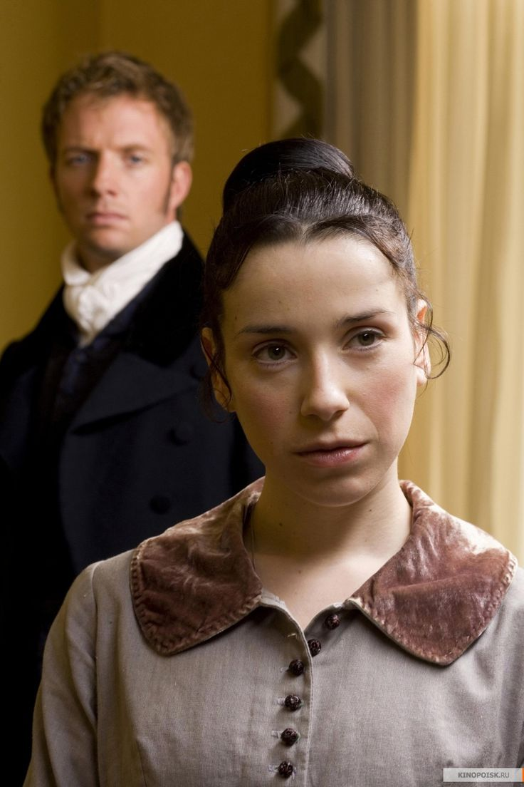 Jane Austen Information Page