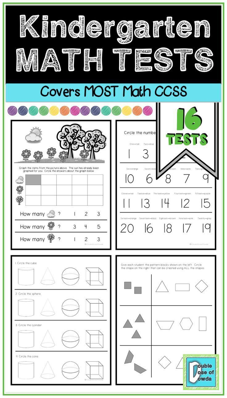 This Math Assessment Tests Almost Every Kindergarten Common Core Standard About Numbers Skip Co Math Assessment Kindergarten Math Worksheets Kindergarten Math [ 1288 x 736 Pixel ]