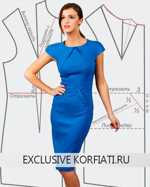 fdfcb2edf7dc3f2 Выкройка платья на лето от Школы Шитья Анастасии Корфиати | Patternmaking |  Pinterest | Sewing, Sewing Projects and Fashion