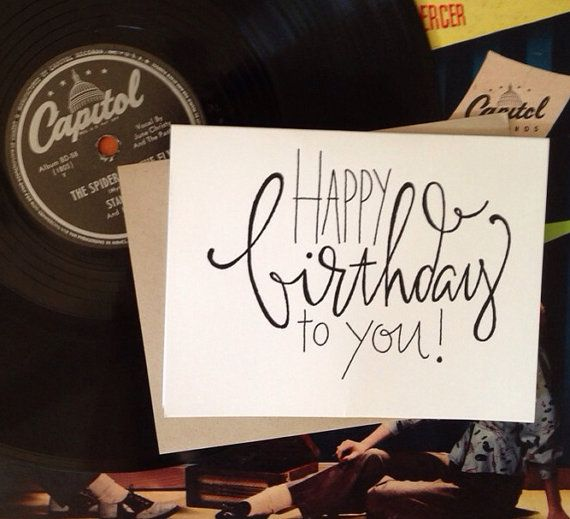 Birthday Card by GreySnailPress on Etsy, $3.50