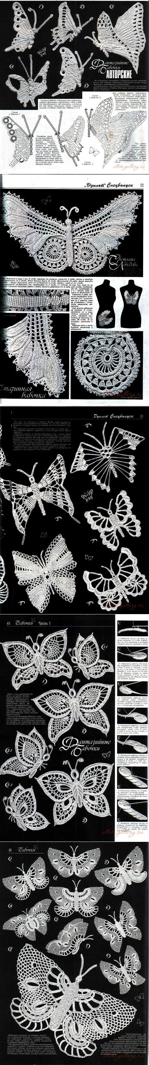 Коллекция вязаных бабочек. Часть 1.. | Ирландское кружево. | Постила