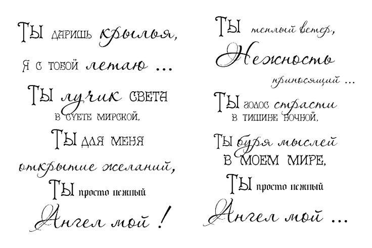 Фразы с днем открытки, открытки днем связи
