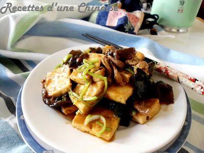 """Recettes d'une Chinoise: Tofu façon """"Sichuan familial"""" 家常豆腐 jiācháng dòufu"""