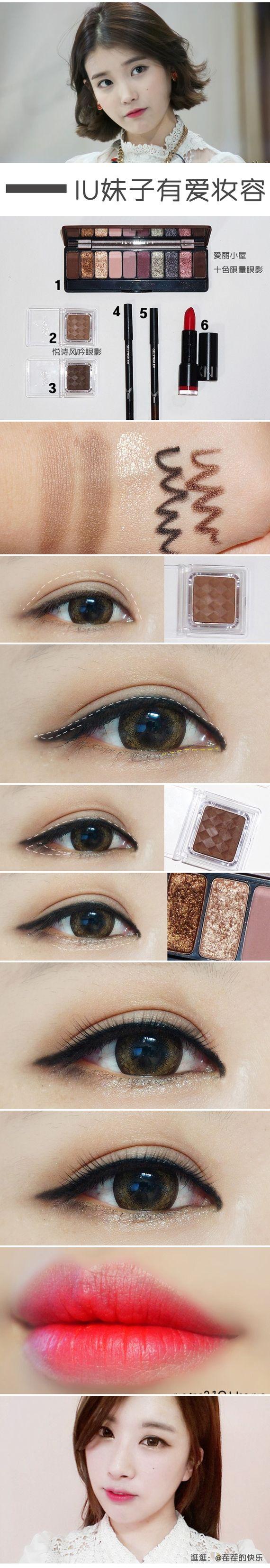 // IU k-pop korean makeup tutorial http://nerium.kr/preenroll/debbiekrug?alias=debbiekrug | www.AsianSkincare.Rocks