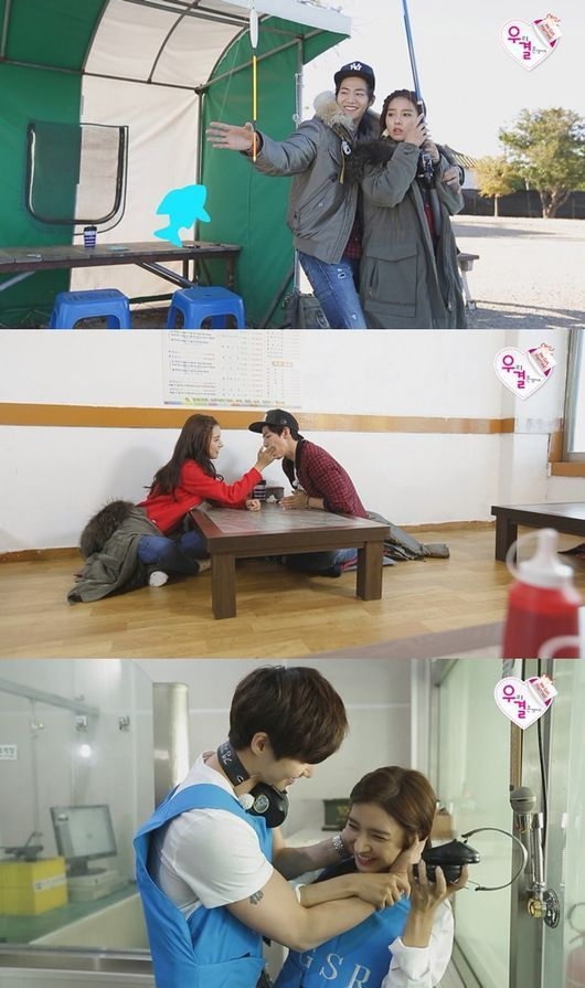 """We Got Married"" Song Jae Rim Prepares a Romantic Surprise Event for Kim So Eun"