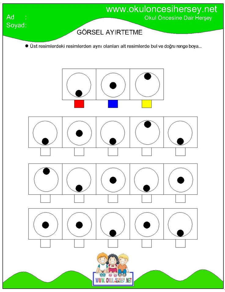 1.sınıf-görsel-ayırt-etme-çalışma-sayfaları-40.jpg (1006×1302)