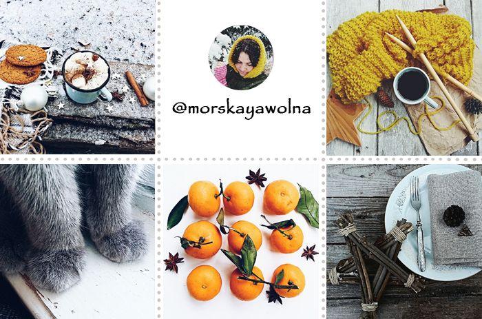 INSTAMONDAY @morskayawolna | Sweet home