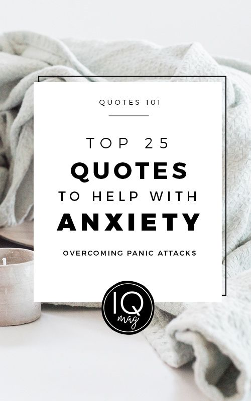 Inspirational Quotes about Anxiety - Visit us at InspirationalQuotesMagazine.com for the best inspirational quotes!