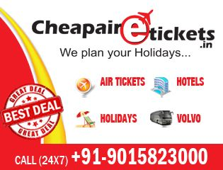 Choose online Flight, Car, Holiday tour and Hotels for your holiday