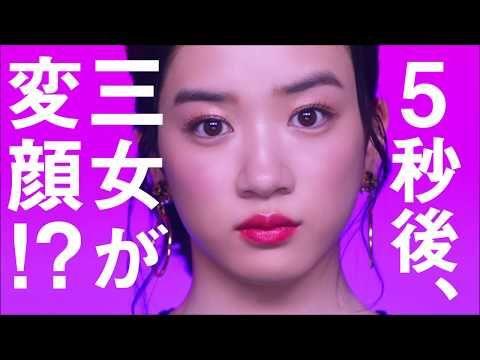 深田恭子・多部未華子・永野芽郁 出演 UQモバイル ショートCM 14本イッキ見せ - YouTube