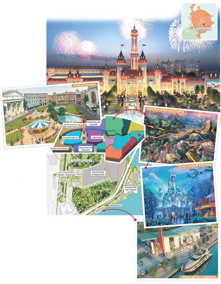 Мечта, а не парк! Российский Диснейленд откроют в 2017 году | Город | Недвижимость | Аргументы и Факты