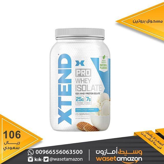 Https Amzn To 2is4xio رابط المنتج مسحوق بروتين لتعزيز صحتك العامة Xtend Protein Wheyprotein مكملات غذائي Natural Flavors Whey Isolate 100 Whey Protein