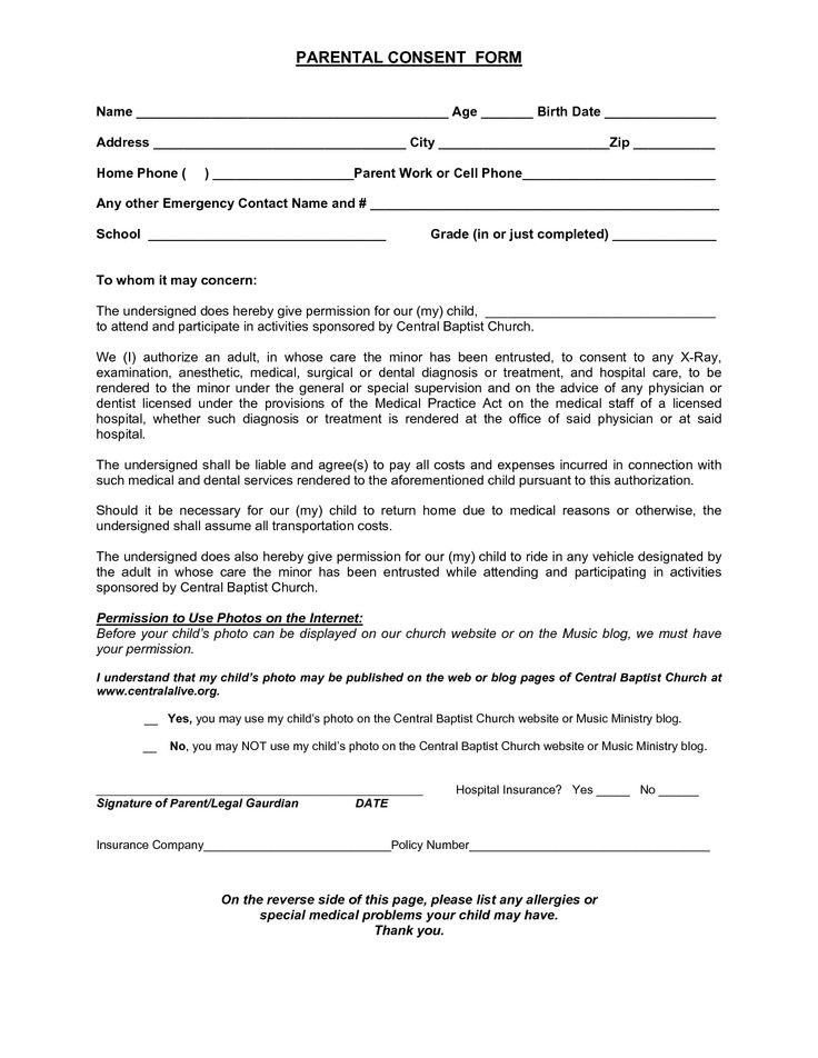 The 25+ best Parental consent ideas on Pinterest Cute small baby - parent release form