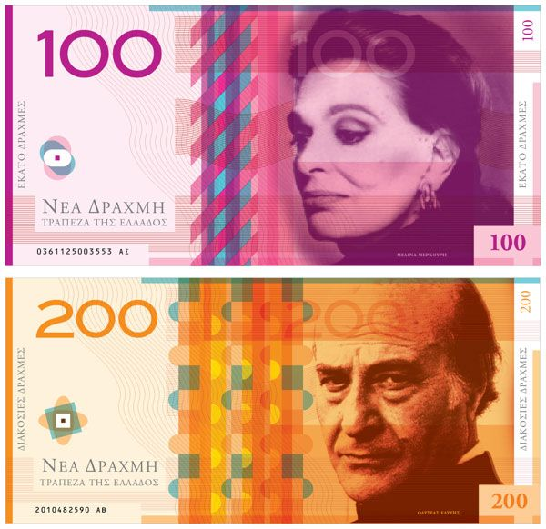 New Greek Drachma by Pavlos Vatikiotis