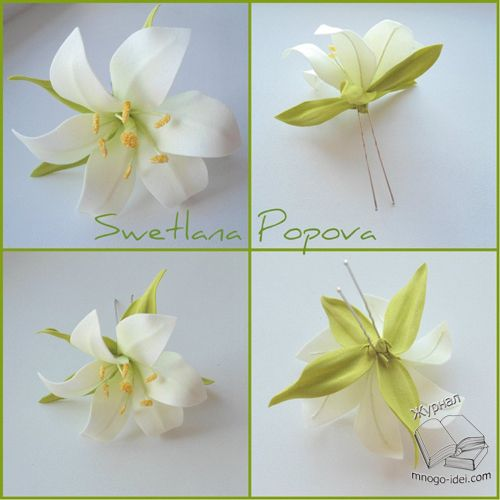 Лилия из фоамирана | Цветы своими руками