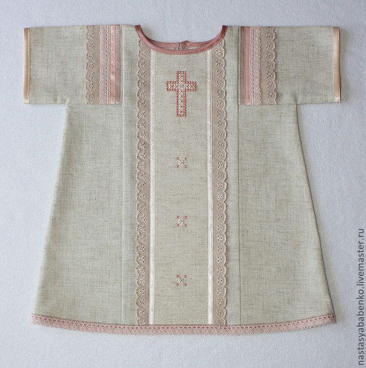 Крестильная Платье Купить