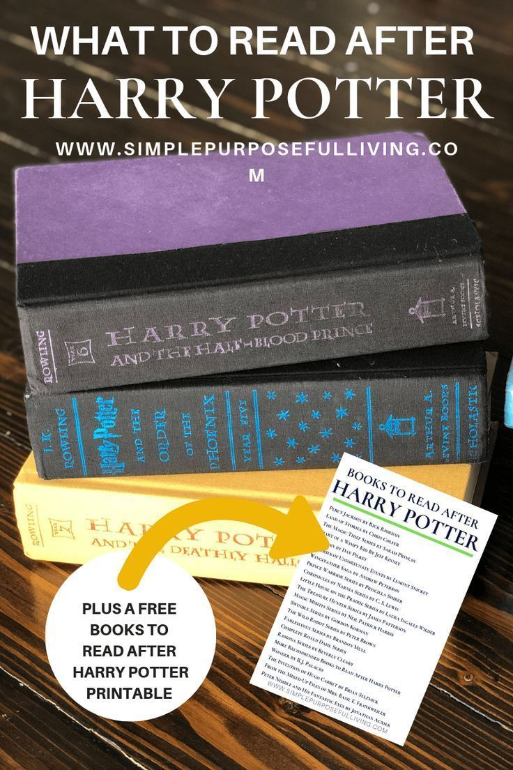 Harry Potter Helped My Son Fall In Love With Reading 17 Books Series To Read After Harry Potter Simple Purposeful Living What To Read Harry Potter Books Books To Read What is appropriate age to read harry