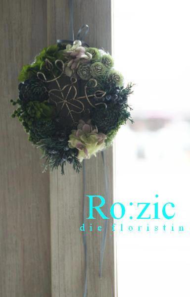 preserved flower http://rozicdiary.exblog.jp/24646558/