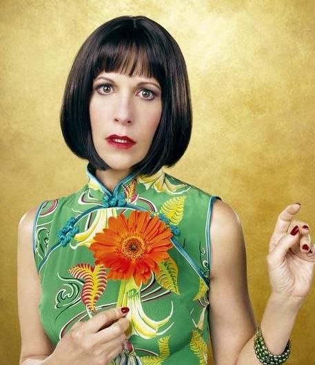 Ellen Greene Picture-   one of many interesting characters on Pushing Daisies. We're excited for the show to premiere.