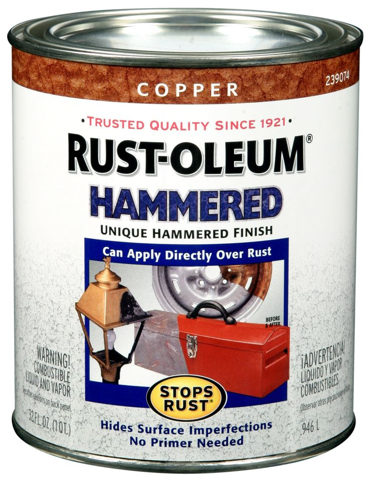 Rust Oleum 239075 Hammered Metal Finish Dark Bronze Stops Protective Enamel Paint Is The No 1 Preventive Available