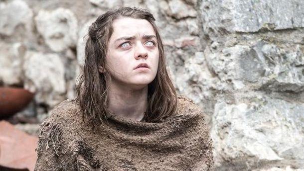 Game of Thrones Arya Stark Blind