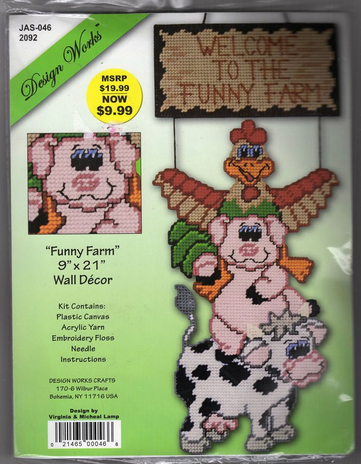Welcome to the Funny Farm Design Works Plastic Canvas Wall Decor Kit - Funny Farm NIP Needlecraft DIY #DesignWorks #walldecor