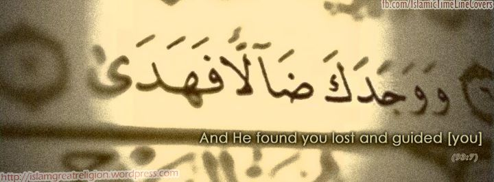 quotes from quran about love | ... fast to the rope of Allah :: Islamic Quotes Timeline Cover Photo