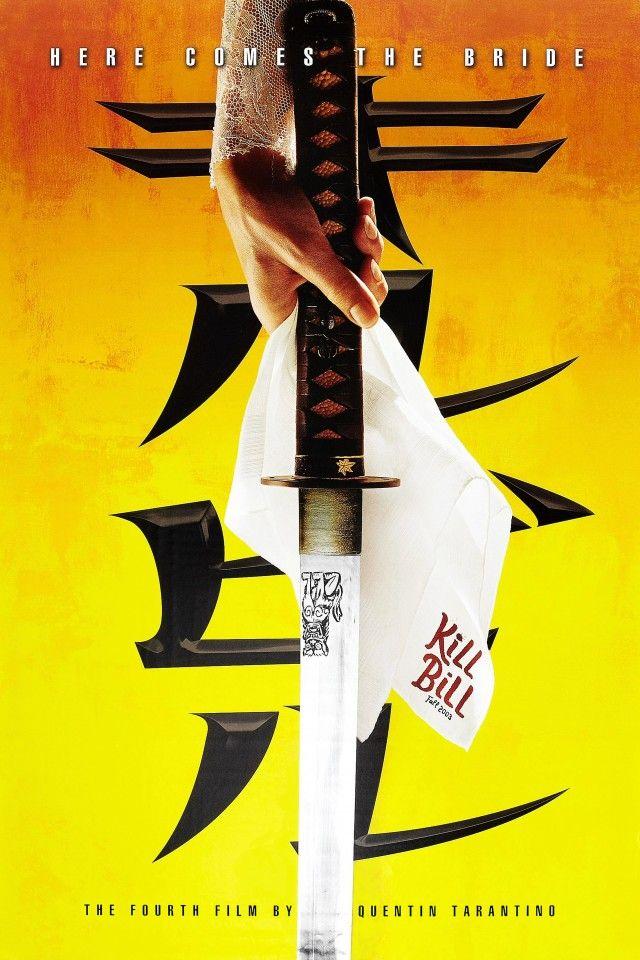 Постер Kill Bill - Убить Билла