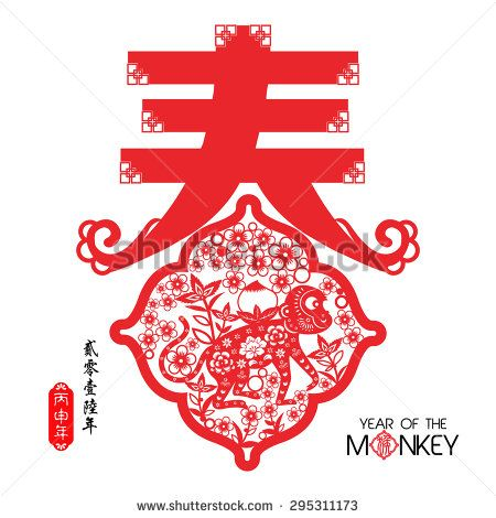 chinese new year 2016 year of the monkey - Google Search