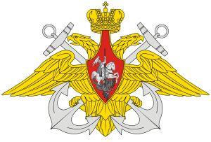 Russia Navy Emblem