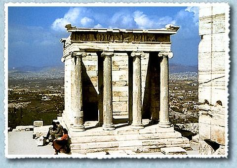 An analysis of the symbolism of the temple of athena nike an ancient greek temple
