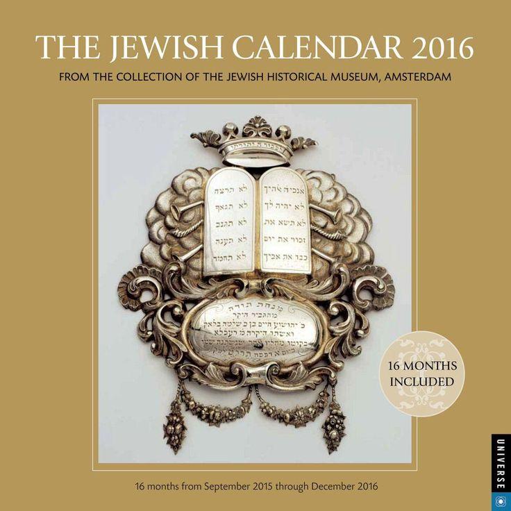 The Jewish Calendar 2016 Wall Calendar