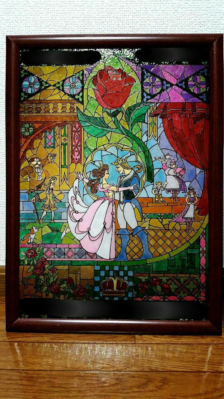 ガラス絵の具 ステンドグラス 美女と野獣