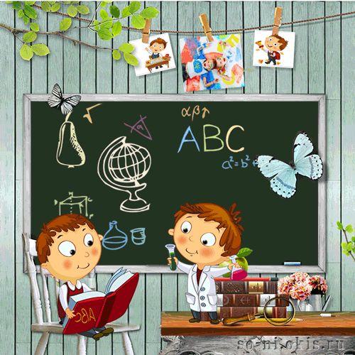 Открытки с анимацией о школе