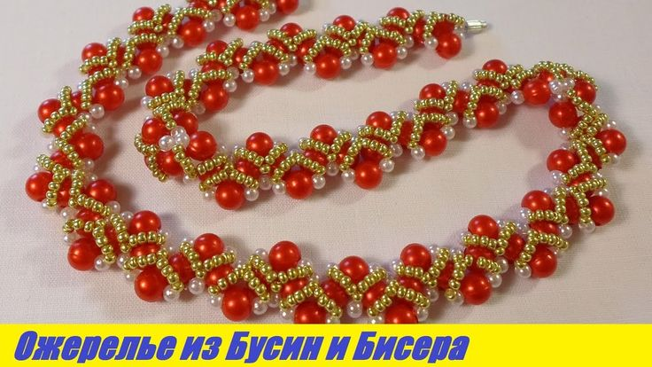 Ожерелье из Бисера и Бусин к Юбилею Мастер Класс / Tutorial: Bead neckla...