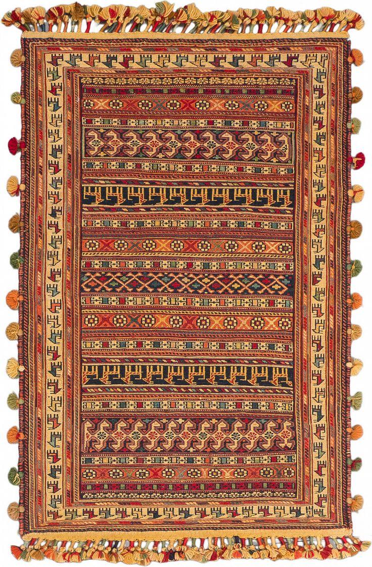 Иранские ковры - купить персидский ковер машинной и ручной работы в интернет-магазине Kover.ru