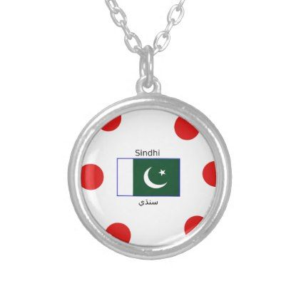 Sindhi Language And Pakistan Flag Design Silver Plated Necklace - jewelry jewellery unique special diy gift present