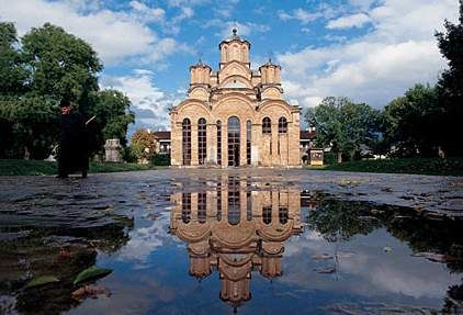 Gračanica Monastery - in the village of Gracanica near the centre of Kosovo. After the WWII this monastery was renewed by nuns, and is still currently active.