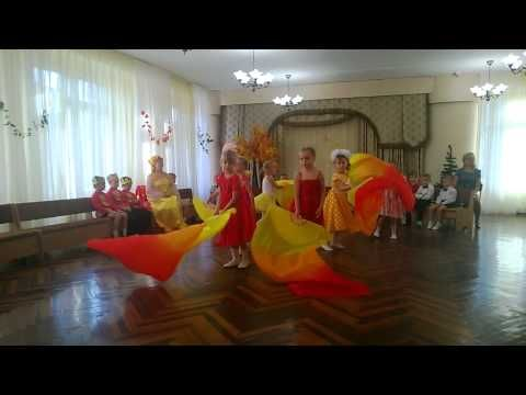 "танец ""Осенний ноктюрнbellissimo""  веерами - YouTube"